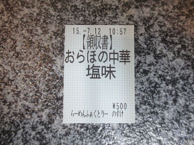 IMG_5353.jpg