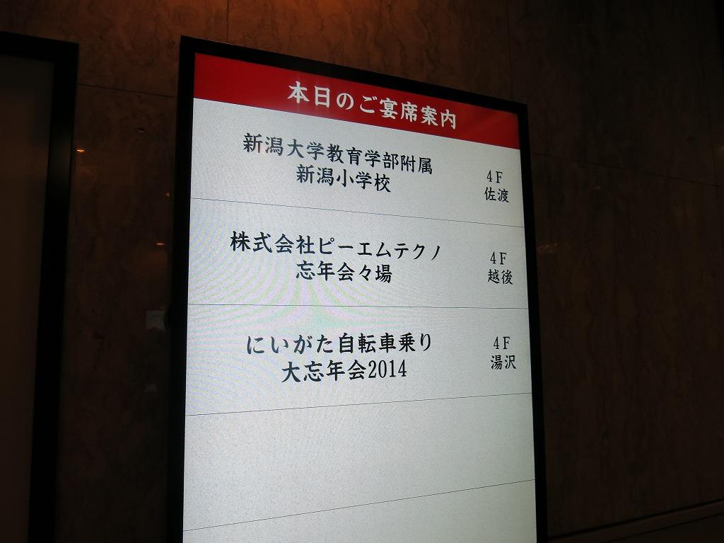 IMG_6215.jpg
