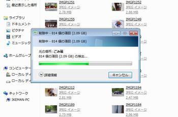 20150718_6.jpg