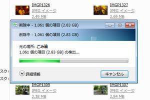 20150730_2.jpg