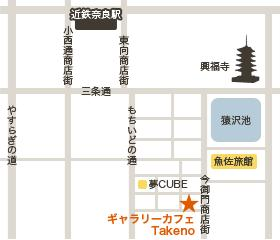 map takeno
