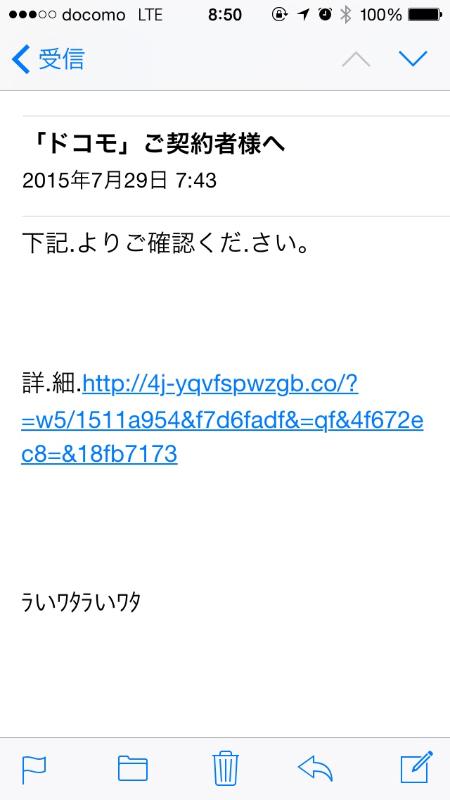20150729085118b7c.jpg