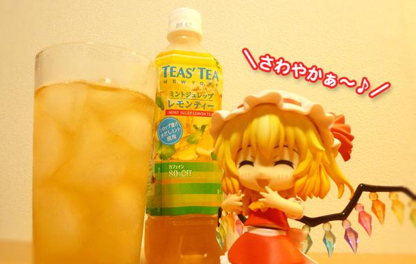 TEAS TEA ミントジュレップレモンティー