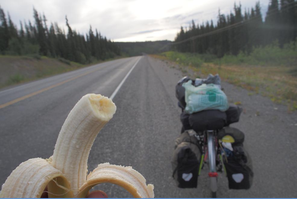 20150731バナナ