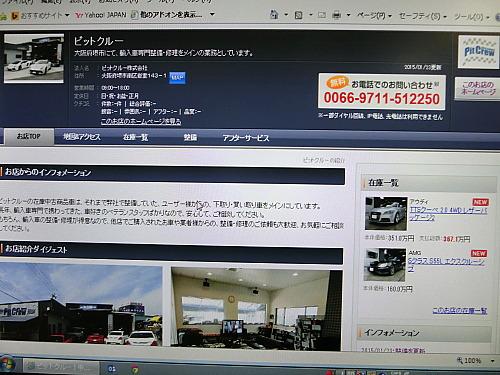 CIMG3762.jpg