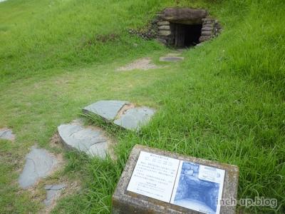 石室入り口