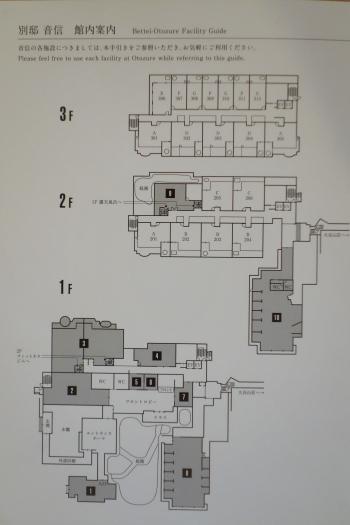 音信館内MAP1