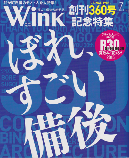 uinnku201507