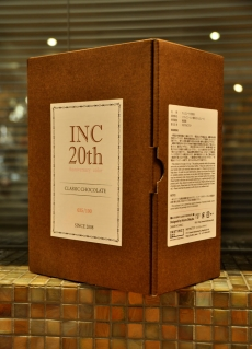inc20th-pkg-image-01.jpg