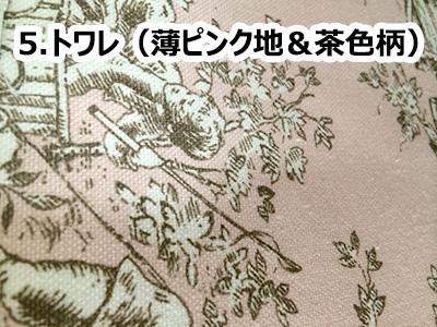 toile_5.jpg
