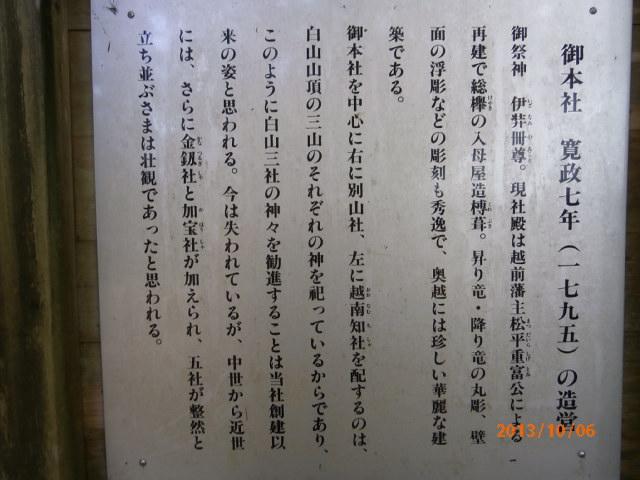 PA060017.jpg