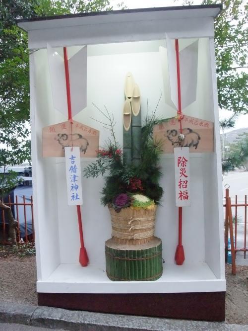 2015吉備津神社1