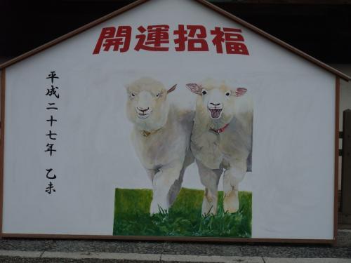 2015吉備津神社3