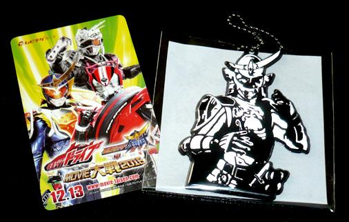 仮面ライダー×仮面ライダー ドライブ&鎧武 MOVIE大戦 フルスロットル 前売り特典 輝くライダーリフレクター