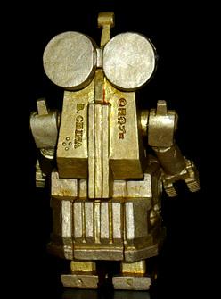 ロボット怪獣 ビルガモ