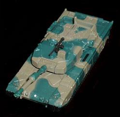 UCC 陸・海・空 自衛隊コレクション 90式戦車