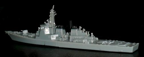 UCC 陸・海・空 自衛隊コレクション こんごう型(DDG)