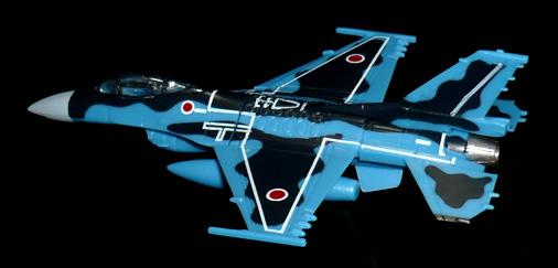 UCC 陸・海・空 自衛隊コレクション F-2A