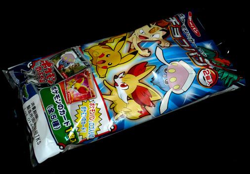 第一パン ポケモンパン ポケモンのカード入りチョコパン