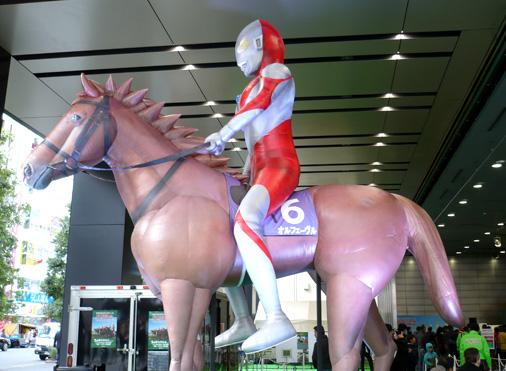 JRA×ウルトラマン有馬記念イベント ウルトラ有馬記念