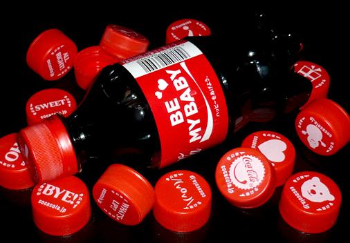 ハッピーをあげよう。 コカ・コーラ TM 2014-2015 ウィンターキャンペーン