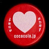 ハッピーをあげよう。 コカ・コーラ TM 2014-2015 ウィンターキャンペーン HEART MARK