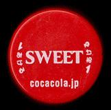 ハッピーをあげよう。 コカ・コーラ TM 2014-2015 ウィンターキャンペーン SWEET