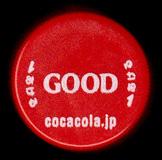 ハッピーをあげよう。 コカ・コーラ TM 2014-2015 ウィンターキャンペーン GOOD