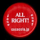 ハッピーをあげよう。 コカ・コーラ TM 2014-2015 ウィンターキャンペーン ALL RIGHT!