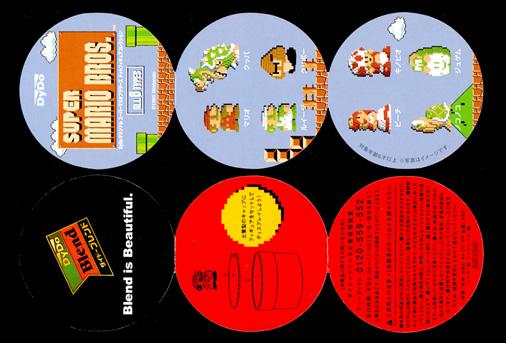 DyDo オリジナル スーパーマリオブラザーズ ドットフィギュアコレクション ミニブック