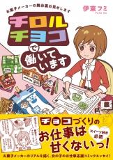 tirol_cover_obi.jpg