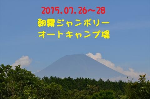 asagiri001_R.jpg