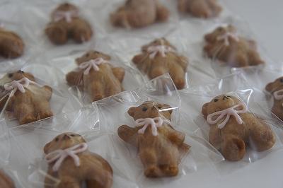 ちびっくまクッキー