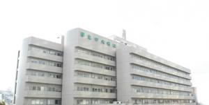厚生中央病院_convert_20150309232715
