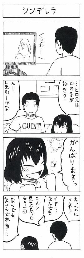 scan-002 - コピー