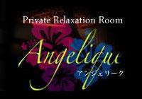 angelique01.jpg