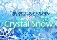 crystal-snow01.jpg