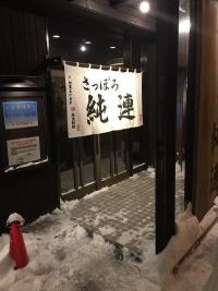 jyunren03.jpg