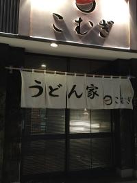 komugi03.jpg