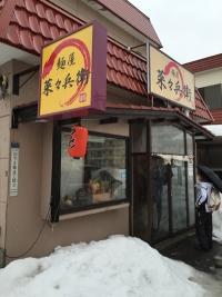 nanabei06.jpg