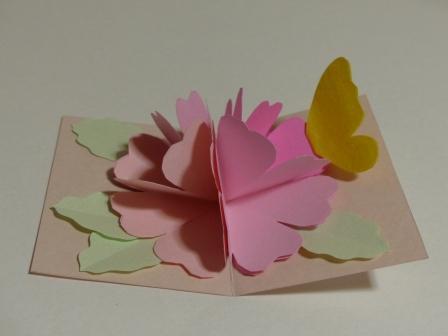 カード 花と蝶のカード