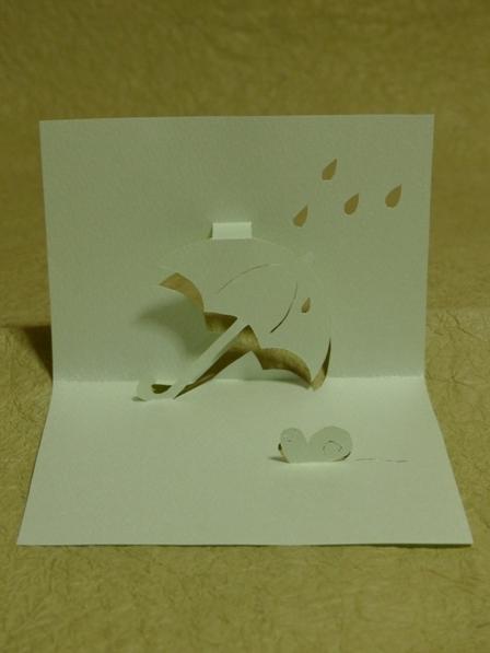 カード 傘のカード