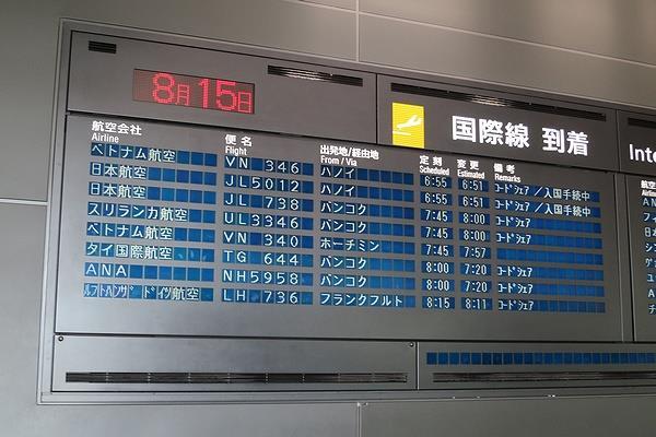 2015AUG-HANNGO-54.jpg