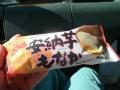芋アイス02