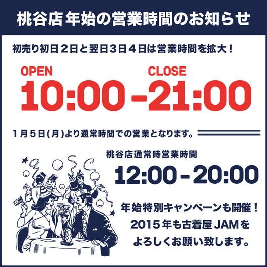 momodani_nenshi_20141226112827b73.jpg