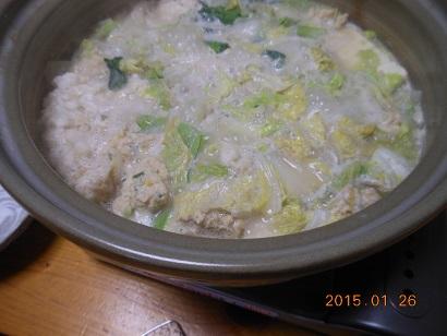 ゴマ豆乳鍋