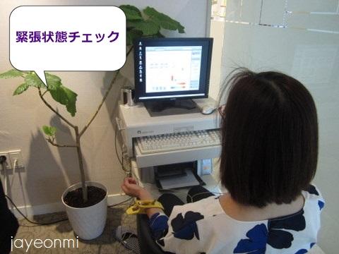 イ ムンウォン_韓方クリニック_頭皮_毛髪 (13)