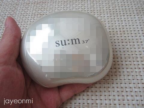 sum_スム_ベイクド_エッセンス_サン (1)
