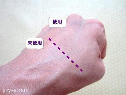 its skin_イッツスキン_イッツトップ_プロフェッショナル_タッチフィニッシュ ノーセボム パクト (3)