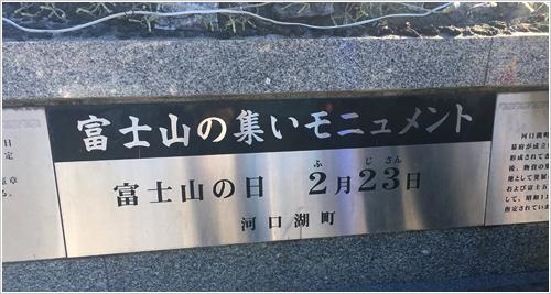 富士山のふもとへ行ってまいりました。